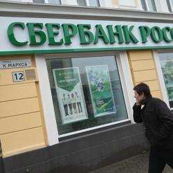 Сбербанк продал украинскую «дочку»
