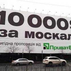 Империя наносит ответный удар или арест активов Коломойского месть Путина за поддержку добробатов
