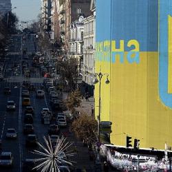 Киев теряет какминимум один миллиард долларов вгодотроссийских торговых ограничений