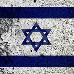 Центробанк Израиля не признал биткойн валютой