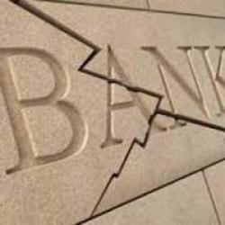 Через банк-банкрот из Украины вывели более 6,5 млрд грн