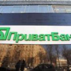 Крупнейший банк Украины получил нового председателя правления