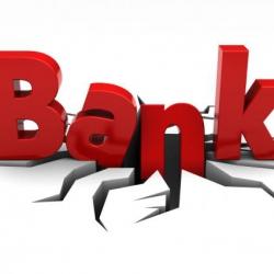 Банки выбирают между гособлигациями и депозитными сертификатами НБУ