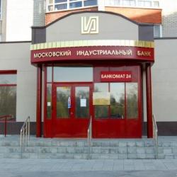Московский Индустриальный Банк на грани краха?