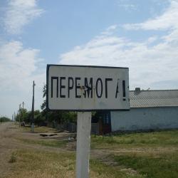 Нацбанк в неожиданном ракурсе рассказал об отставании Украины от Европы
