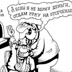 Заемщиков в Севастополе хотят освободить от бремени банков Украины
