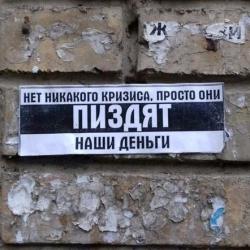 Европейская Комиссия намерена выделить Украине 1 миллиард евро на выборы Порошенко ?