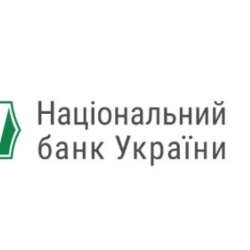 Национальный банк Украины впервые за 26 лет провел ребрендинг или переделать можно рожу, но а душу никогда
