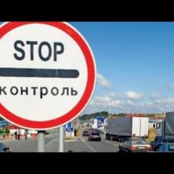 ЕБРР пошел ва-банк. Европейцы готовы стать собственниками еще одного молдавского банка из топ-3