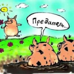 Промедление с реформами может обернуться замедлением роста экономики Украины - Всемирный банк