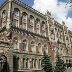 Почему смена главы НБУ не изменит экономическую ситуацию в Украине