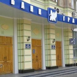 """Банк """"Грант"""" выплатит более 70 млн гривен дивидендов"""