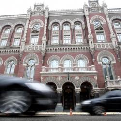 Украинские банки уменьшили долги перед НБУ