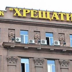 Рейдерский захват банка «Хрещатик»: договорняк Рожковой и Кличко всплыл в переписке