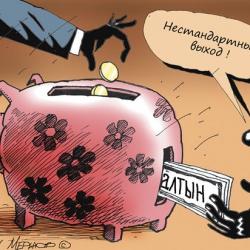НБУ разрешил валютным заемщикам покупать валюту в любом банке