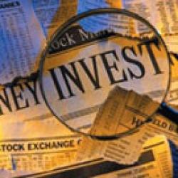 Немецкий банк подумает о новых инвестициях в Украину