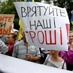 Фонд гарантирования вкладов влез в гигантские долги: вернут ли украинцам депозиты