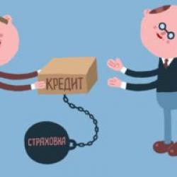 Как украинские банки хитрят с кредитами для народа