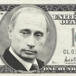 Финансовая разведка Эстонии заявила об отмывании через банки страны миллиардов долларов из России