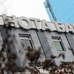 Гадалка вынудила владельцев «Нота-банка» украсть миллионы