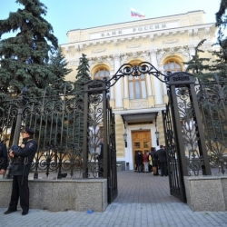 Банк России не исключает, что в будущем признает криптовалюты платежным средством