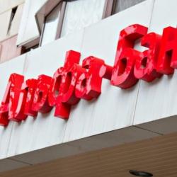 Паника в «Альфа-банке»: клиенты требуют объяснить, куда пропали $ 40 млн