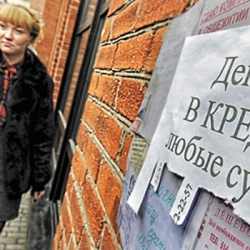 Украинские банки начали охоту на должников