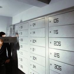 Трое граждан Украины пытались в Узбекистане ограбить банк