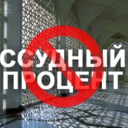 Украинским банкам запретили начислять проценты во время кредитных споров