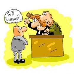 Какие новые меры воздействия на должников получили банки