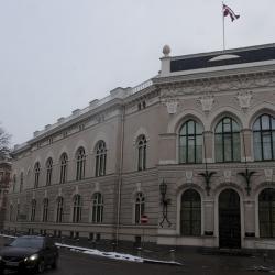 У латвийского банка ABLV отозвали лицензию