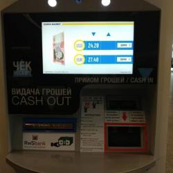 В Украине начали устанавливать первые валютообменные аппараты - фото