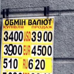 Нацбанк опустит гривну до 32 за доллар - финансист