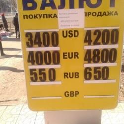 Дешевого доллара не будет - эксперт