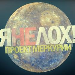 Пирамида Меркурий прикрылась хранителями в РФ - деньги граждан исчезли юридически безупречно