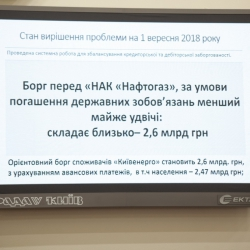 Включение горячей воды в Киеве откладывается ибо долларов нет, а в кредит не дают