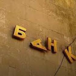 Банк Nordea планирует уход изстран Балтии
