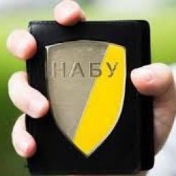Страсти по VAB Банку: НАБУ предьявило компромат на Бахматюка и на его ВАБ Банк