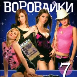 В Одессе девушка устроилась на работу в банк и сразу его ограбила или кого берут на работу в банк?