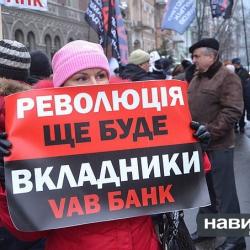 Олигарх Бахматюк хочет растянуть возврат долгов Нацбанку еще на 10-12 лет?