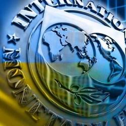 МВФ Украине: ужасный конец или ужас без конца