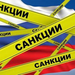 Правительство РФ создаст офшоры для попавших под санкции США россиян