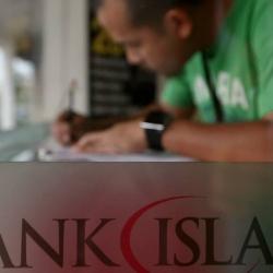 Сможет ли Исламский банк вернуть доверие людей?