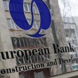Европейский банк меняет стратегию кредитования Украины