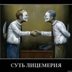 Украинские банки обманывают клиентов, завышая проценты по кредитам, - НБУ