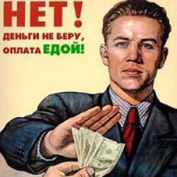 В Украине уже адский кадровый голод в Банках как выходить из ситуации с точки зрения законов маркетинга