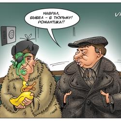МВФ и Всемирный банк отмечают слабый прогресс Украины в борьбе с коррупцией