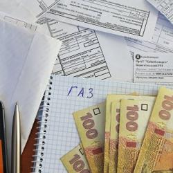 В Украине стартует полная монетизация субсидий