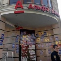 В Украине начали жечь российские банки