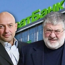 Суд обязал Приватбанк в полной мере возместить судебные издержки Коломойского, - адвокаты